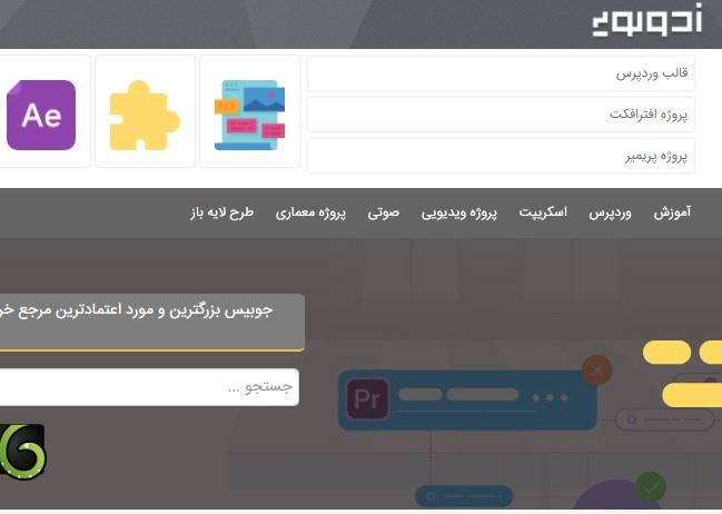 طراحی سایت فروشگاهی جوبیس